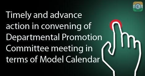 Departmental-Promotion-Committee-meeting