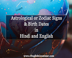 What Is The Meaning Of Astrology In Hindi