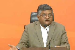 mamta-should-clarify-what-secretes-have-with-rajeev-kumar-ravi-shankar-prasad