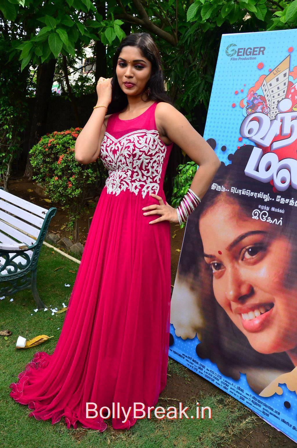 Priyanka Pictures, Priyanka Hot Pics from Vandha Mala Movie Press Meet