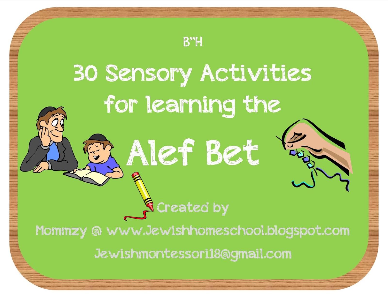 A Jewish Homeschool Blog 30 Sensory Activities For