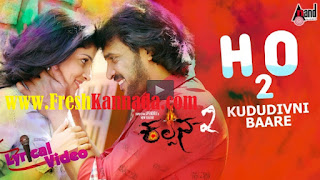 Kalpana 2 Kannada H20 Kududivni Lyrical Video Song Download