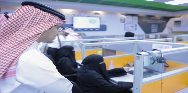 السعودية تعفي هذه القطاعات من ضريبة القيمة المضافة