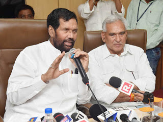 there-should-be-reservations-in-allocation-of-pds-shops-paswan