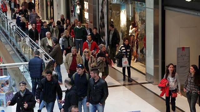Ανοιχτά τα καταστήματα την Καθαρά Δευτέρα  - Δεν είναι υποχρεωτική αργία