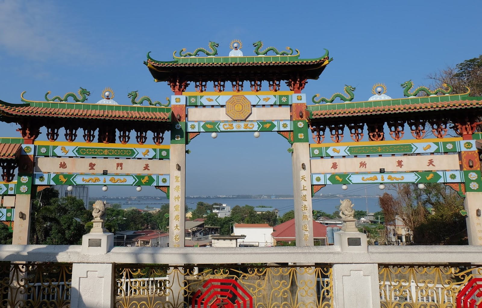 Ma-Cho Temple
