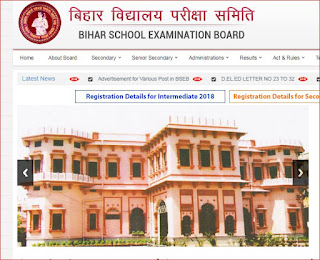 bihar board 10th Time Table 2018 online check