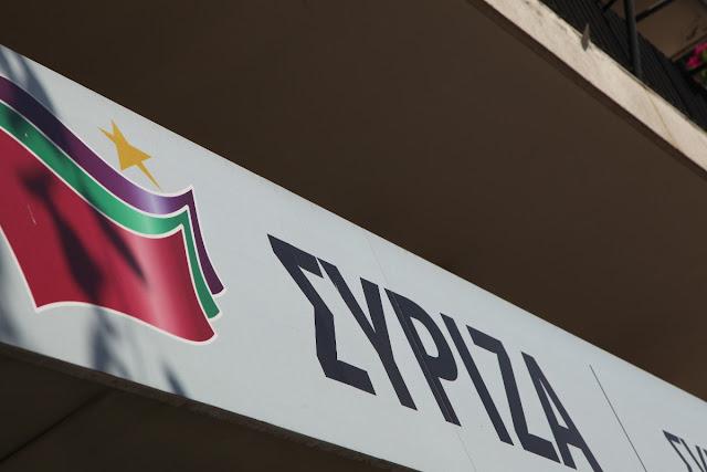 Ο πανικός του ΣΥΡΙΖΑ στο Σκοπιανό και οι προληπτικές προσαγωγές