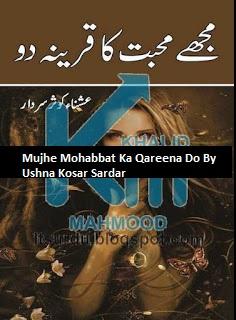 Karina E Zindagi Islamic Book In Urdu Pdf