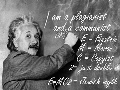 E Mc2 Ebook