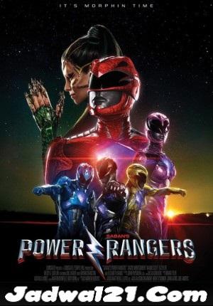 Jadwal POWER RANGERS di Bioskop