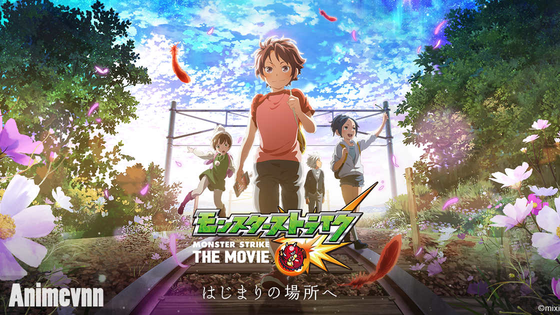 Monster Strike: Rain of Memories - 映画公開スペシャル「レイン・オブ・メモリーズ」