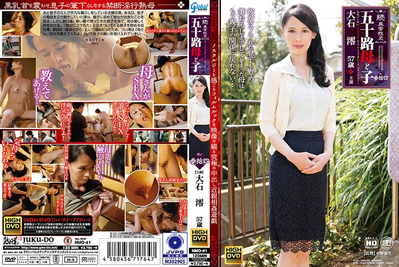 bokep jepang jav 240p 360p NMO-41 Continued � Abnormal Sexual Intercourse Mother's And Child's Ginseng 4 Oishi Mio