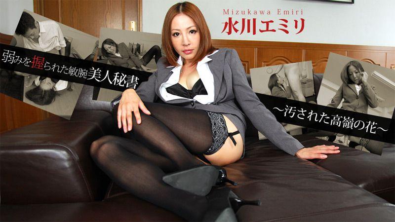 Heyzo 0515 Emiri Mizukawa – How to Take Advantage of a Beautiful Secretary's Weakness