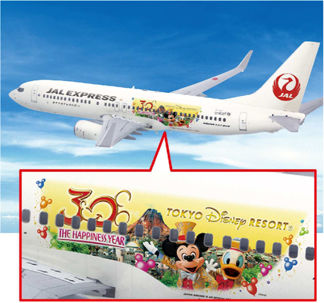 JAL Happiness Express special livery design 2