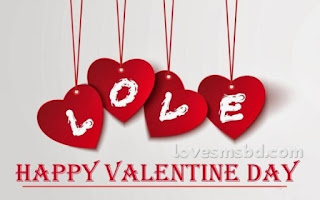 Bangla valentine day sms messages for your lover to send