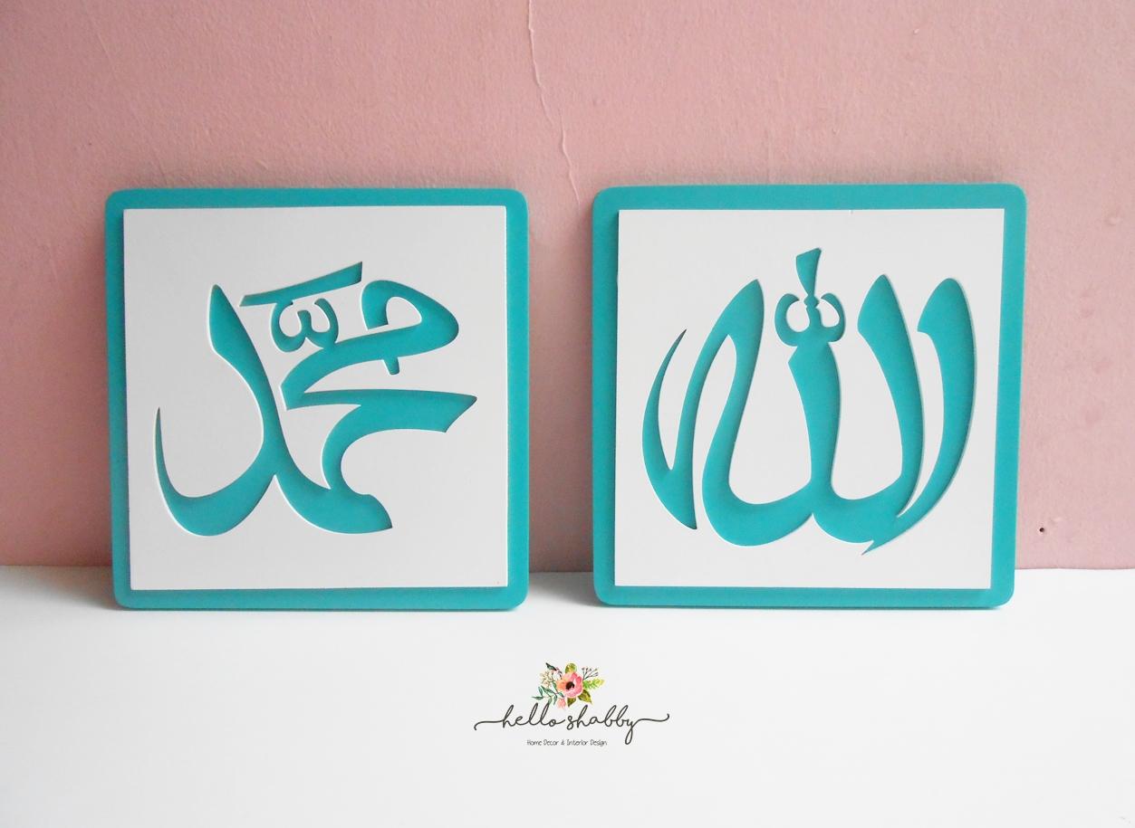 Kaligrafi Lafadz Allah Muhammad Nusagates