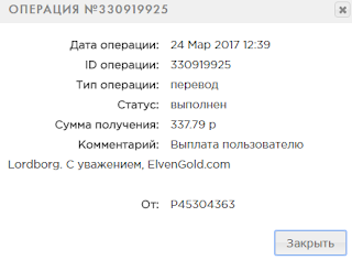 24.03.2017.png