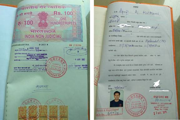 100 Rs Stamp Paper Agreement Rent