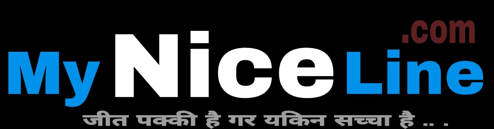 MyNiceLine.Com - The Best Hindi website