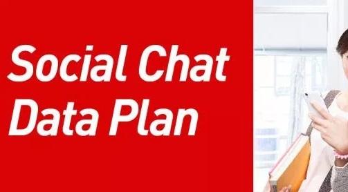 Cara Beli Paket Chatting & SOSMED SOCIALCHAT DATAPLAN Smartfren Terbaru