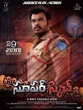 Super Sketch 2018 Telugu HD Quality Full Movie Watch Online Free