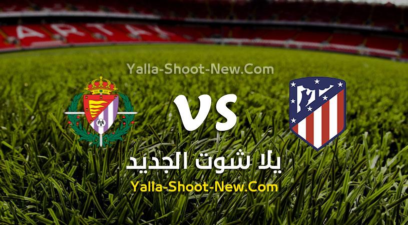 مباراة اتلتيكو مدريد وبلد الوليد