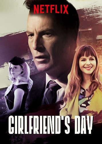 Girlfriends Day Movie Download (2017) 720p HDRip XviD 1.3 GB