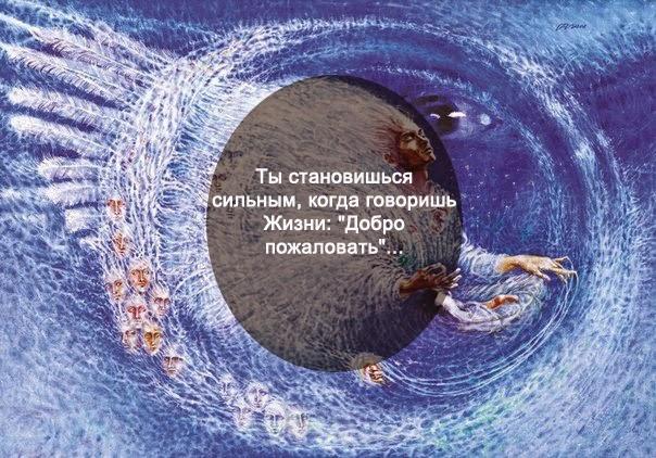russkoe-porno-smotret-foto-vnutrennyaya-sila