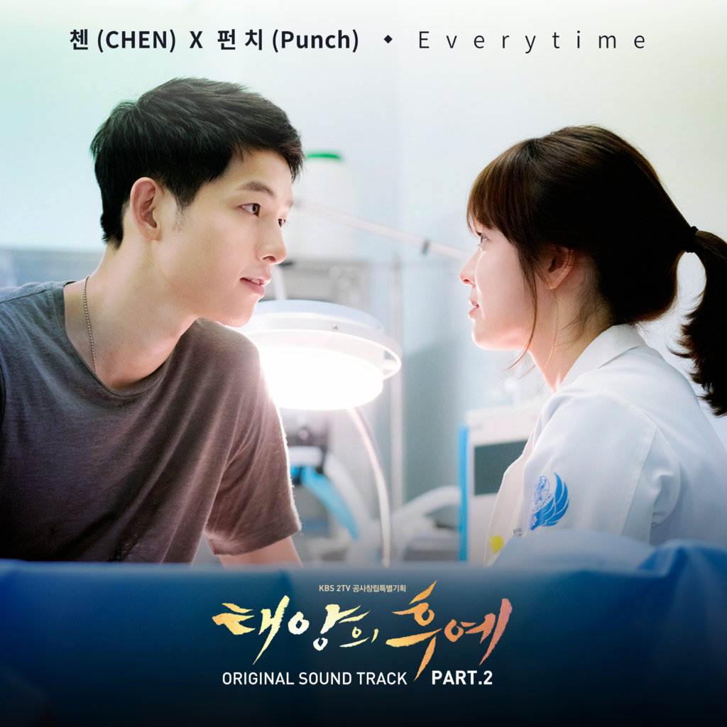 Chord : Chen (EXO) & Punch - Everytime (OST. Descendants of The Sun)