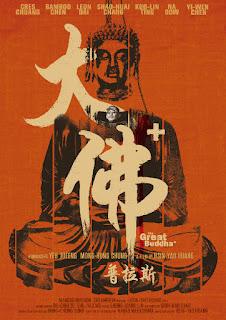Baixar The Great Buddha + Torrent Legendado