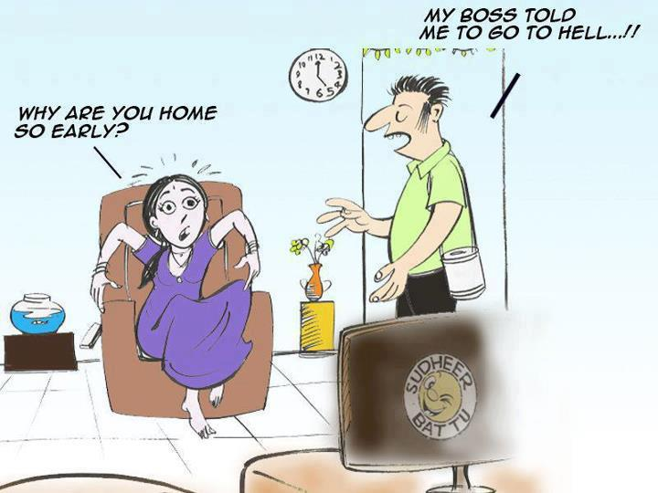 good wife and husband relationship cartoon