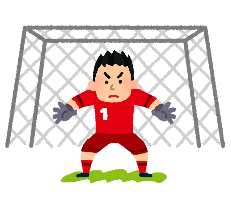 ゴールキーパーとゴールのイラストサッカー かわいいフリー素材集