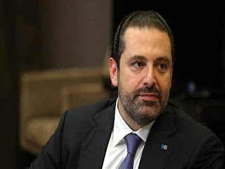 17 days after the resignation of Riyadh: Hariri in Beirut