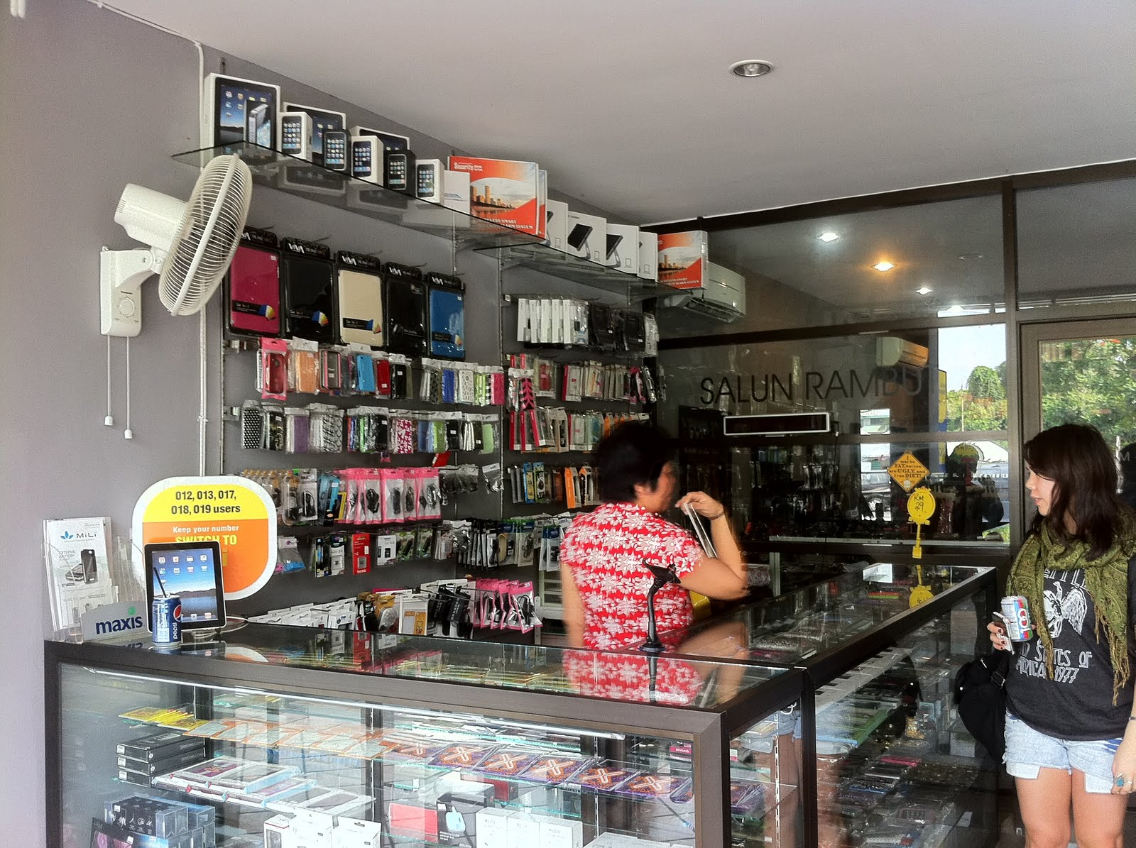 Magic Mobile Magic Mobile Shop
