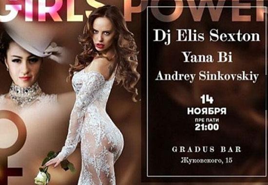 Eleonora Verbitskaya flyer