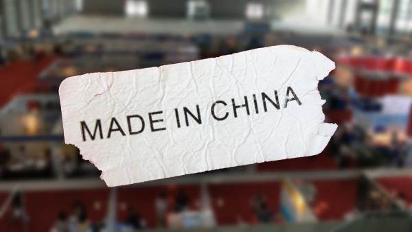 مؤسسات صينية ستغير نظرتك عن المنتوجات الصينية وعن عبارة صنع في الصين