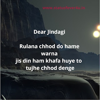 Dear Jindagi sad whatsapp status in hindi, sad status,sad whatsapp status,new whatsapp status,very sad status,whatsapp status,whatsapp status video,breakup status,new whatsapp status video,new sad whatsapp status,very sad whatsapp status,sad whatsapp status video,whatsapp status video sad,romantic status,status video,love whatsapp status,new love status,romantic whatsapp status,heart touching status,status,new whatsapp status video 2019,video status