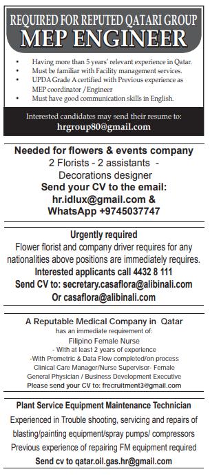 وظائف الصحف القطرية 19/05/2019 Qatari Newspaper jobs