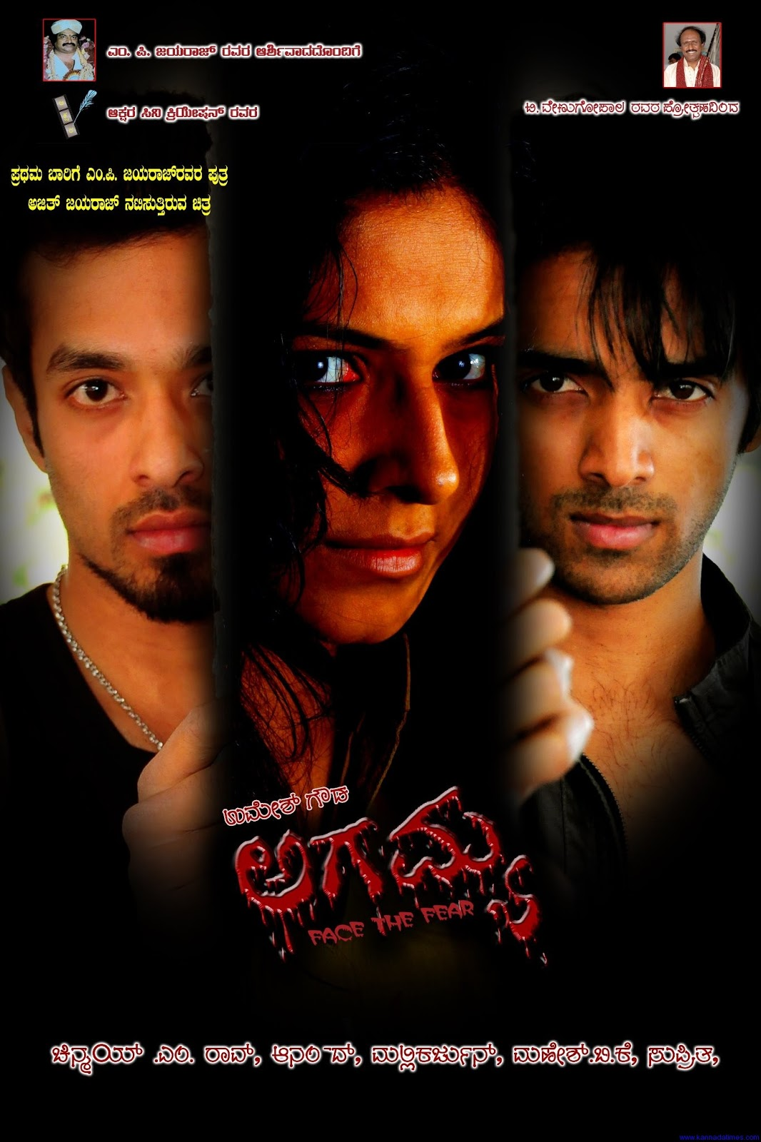 Kannada new movies free download | Kannada Movies - 2019-03-21