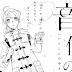 Con tan sólo 13 años niña debuta en el mundo del manga