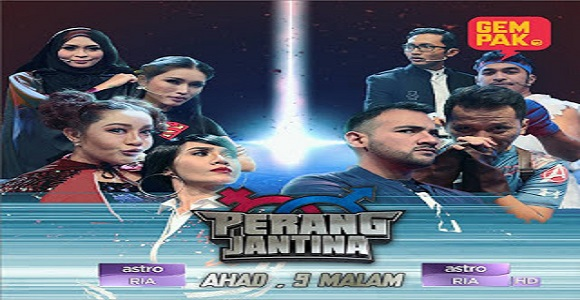 Perang Jantina (2017)
