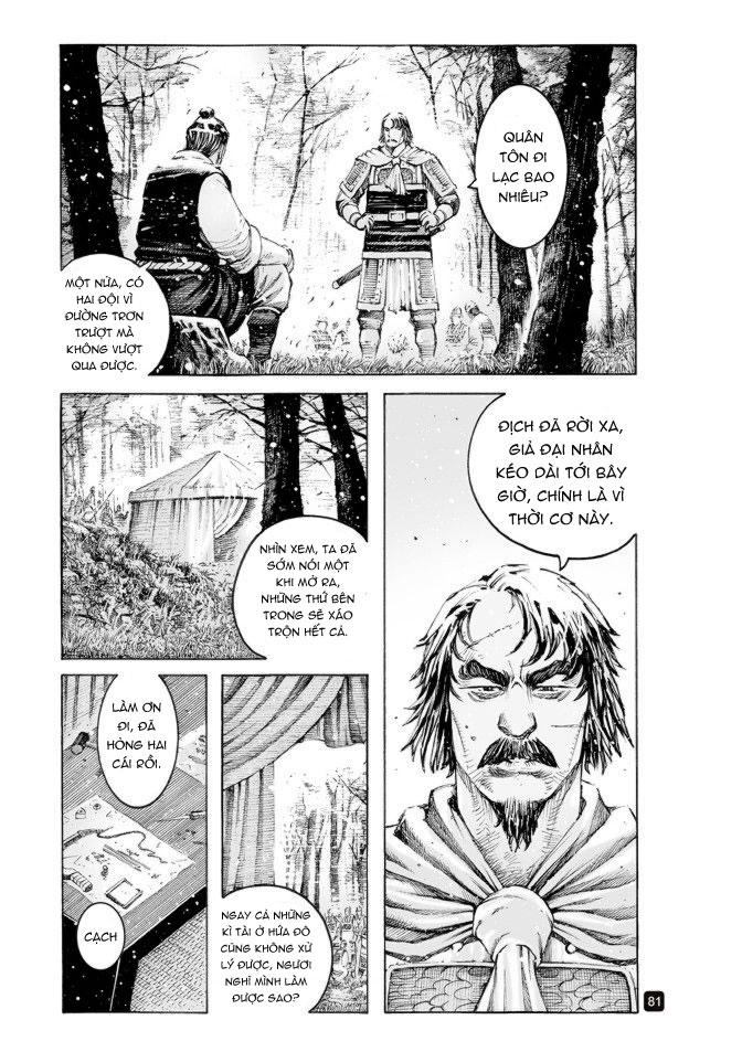 Hỏa phụng liêu nguyên Chương 516: Vụ trung thần tướng trang 3