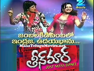 TeenMaar Dance Show -Jambalakidi Pamba Round -13th Sep