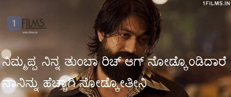 KGF Kannada Movie Dialogues Yash Punching Mass Dialogue