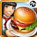 لعبة Cooking Fever v2.9.0 مهكرة للاندرويد (اخر اصدار)