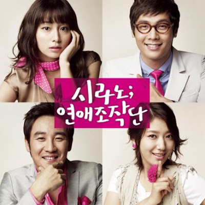 Sinopsis dating cyrano agency ep 9