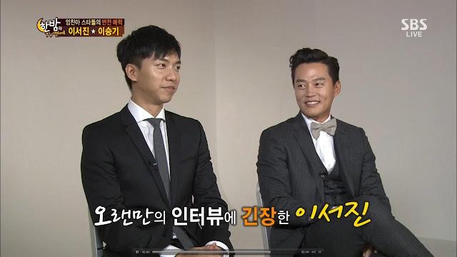 李瑞鎮 李昇基有望合作SBS首部月火綜藝節目