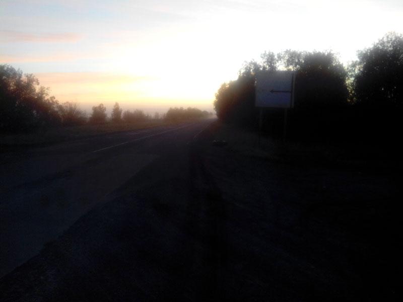 Мильково камчатка туман