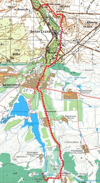 Карта маршрута Белая Скала – урочище Карасу-Баши